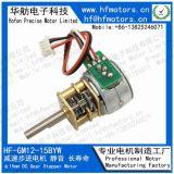 15mm 5V / 12V DC orientée moteur à engrenages du moteur pas à pas pour la fusion épisseur jouet robot12-15byw GM