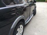 ZijStaaf van de Raad van de Stap van Captiva de Zij Lopende voor Chevrolet