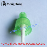 Pulverizadores de névoa fina para embalagens cosméticas