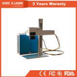 200*200mm de aluminio anodizado de máquina de grabado láser grabador 20W 30W 50W