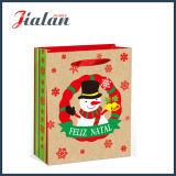 """ Personnaliser "" Feliz Natal de papier Kraft Shopping de Noël Cadeau sac de papier"