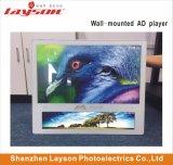 23,6 pouces +19 pouces TFT écran LCD de l'élévateur de la publicité Media Player Lecteur vidéo réseau WiFi Full HD LED de couleur la signalisation numérique