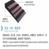 鉱山、石、砂のセメントファブリックPVC PvgナイロンNn EP Cc56の鋼鉄コードの黒のゴム製コンベヤーベルト