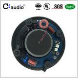 PPの円錐形が付いているC5251 5.25インチ2の方法拡声器