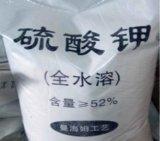 Concession 50% de sulfate de potassium de poudre d'engrais