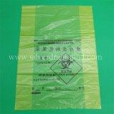 Clínica personalizada bolsa de basura, bolsa de residuos Inflectious