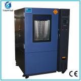 Шкаф памяти управляющего устройства влажности температуры сразу цены фабрики