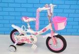 Kind-Fahrrad-/Children-Fahrrad-/Children-Fahrrad Sr-A21
