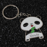 中国趣味のかわいいパンダのかわいい動物の金属のKeychainの昇進のギフト