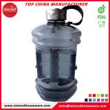 brocca di acqua della costruzione di corpo del fornitore di 2.2L Cina con la protezione (SD-6001)