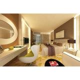 販売(S-16)の割引価格とセットされる寝室の家具