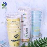 Tazas de té de papel disponibles de encargo de la venta caliente con el té ocultado