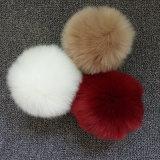 卸売価格のかわいいウサギの毛皮の球POM POM Keychain