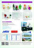 Машина прессформы дуновения впрыски хорошего любимчика Тайвань функции цены нового автоматическая