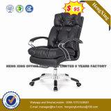 人間工学的のラウンジは椅子(HX-8046A)横たわるスポーツのゲームの革執行部の