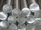 建物のための高品質のアルミ合金の棒のアルミニウム棒2A12