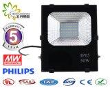 フラッドライト5年のの良質保証50W SMD LEDの、50W LEDのフラッドライト