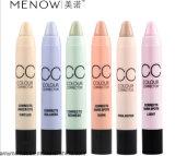 [منوو] [كّ] لون يصحّ مصحّح يميّه [كنسلر] عصا كمي [هيغليغتر] [كنسلر] قلم