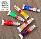 Pintura del color de petróleo de los artistas con 55 colores 45ml/170ml (AMH-001))
