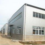 상업적인 강철 구조물 건물