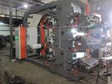 Impresora flexográfica de aluminio del papel del color de papel plástico de alta velocidad de la película 8 (HYT-8600-81600)