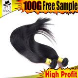 Золотистое выдвижение человеческих волос бразильянина 613# европейское
