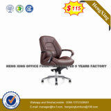 現代オフィス用家具の旋回装置の革執行部の椅子(NS-005B)