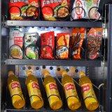 Máquina expendedora popular de los tallarines inmediatos de la taza con el lector de tarjetas