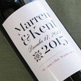 De in het groot Sticker van de Wijn van de Druk van de Douane voor Flessen