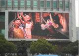 게시판을 광고하는 옥외 풀 컬러 P16mm 높은 정의