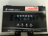 система блока батарей 145.2kwh LiFePO4 для шины EV