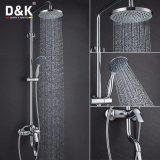 Jeu simple en laiton de douche de pluie de traitement de qualité chaude de vente de prix concurrentiel