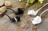Гарнитура Bluetooth спорта крюк желоба для наушников