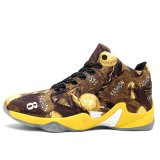 Heiße verkaufenform Sports Mann-Schuh-Basketball-hohe Hilfen-Tragen-Widerstehende Basketball-Schuhe