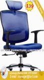 현대 회전대 컴퓨터 직원 Worksation 교무실 의자 (HX-HA016)