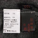 Bn1572Як мужчин и шерсть смесь одежды
