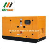 Ce сертификат ISO Yuchai марки дизельного генератора