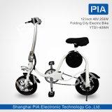 電気バイク(YTS1-40WH)を折る12インチ36V 250W