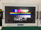 Фильм ключ 23,8 дюйма авиации Разъем ЖК монитор повышенной прочности