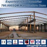 Estruturas de Aço Modular prefabricadas acessível