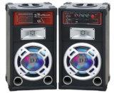 Диктор совершенного качества стерео активно с функцией Bluetooth