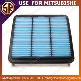 Воздушный фильтр 1500A098 горячей высокой эффективности сбывания автоматический для Мицубиси