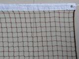 Réseau d'intérieur de badminton de gymnastique de badminton du réseau professionnel pp de formation