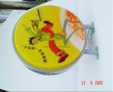 Cadre léger acrylique gravé en relief (EL01)