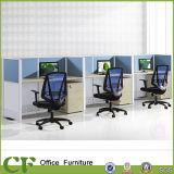 Estação de trabalho modular de Seaters da divisória 4 da tela da aterragem do escritório do vidro geado