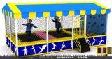 Trampoline de saut pour les enfants