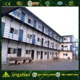 Малое Prefab House с ISO9001: 2008 (LS-MC-044)