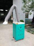 Collettore di polveri mobile della cartuccia di filtro per l'accumulazione di polvere