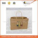 衣服のためのCoustomの印刷の方法贅沢な紙袋