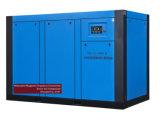 Compressor de ar lubrific do estágio do parafuso dois